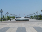 Promenade Samsun